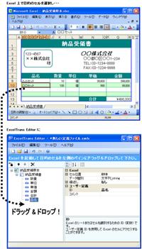 ad_sc_1