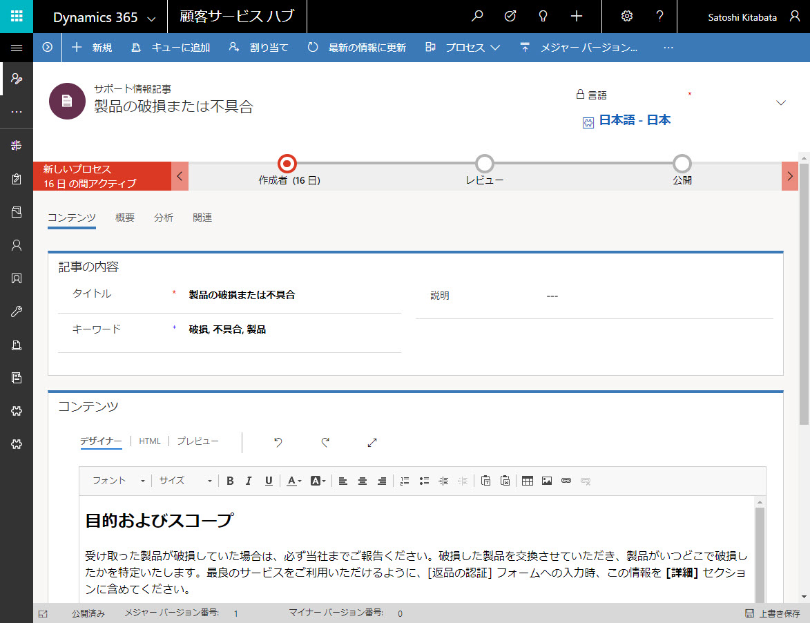 2018-05-07_12-03-05